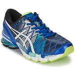 Running shoes Asics GEL-KINSEI 5