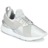 Shoes Women Low top trainers Puma WN MUSE SATIN II.GRAY Grey