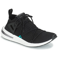 Shoes Women Low top trainers adidas Originals ARKYN Black