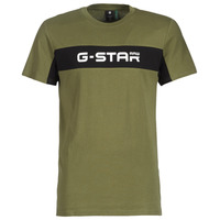 Clothing Men short-sleeved t-shirts G-Star Raw GRAPHIC 80 R T Green / Black