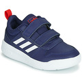 Shoes Boy Low top trainers adidas Performance
