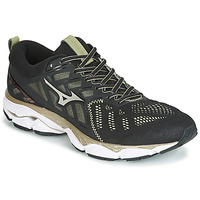 Shoes Running shoes Mizuno WAVE ULTIMA 11 AMSTERDAM Black / Gold