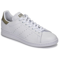 Shoes Low top trainers adidas Originals STAN SMITH White / Beige