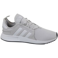 Shoes Children Low top trainers adidas Originals X Plr C Grey