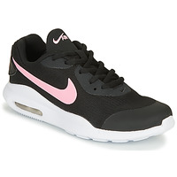 Shoes Girl Low top trainers Nike AIR MAX OKETO GS Black