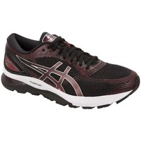 Shoes Men Running shoes Asics Gel Nimbus 21 White, Black, Burgundy