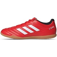 Shoes Men Football shoes adidas Originals Copa 204 IN Mutator Pack Red