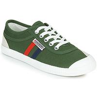 Shoes Low top trainers Kawasaki RETRO Kaki