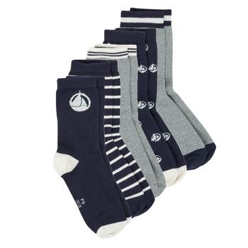 Shoe accessories Boy Socks Petit Bateau 57338 Multicolour