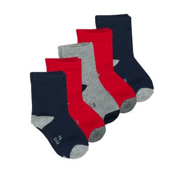 Shoe accessories Boy Socks Petit Bateau 57045 Multicolour