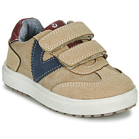 Shoes Boy Low top trainers Victoria PUZZLE  TIRAS Beige