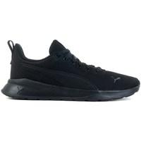 Shoes Men Fitness / Training Puma Low Anzarun Lite Black