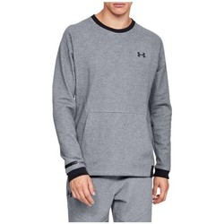 Clothing Men Sweaters Under Armour Unstoppable 2X Knit Crew Grey