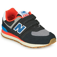 Shoes Children Low top trainers New Balance YV574SOV Black