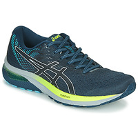 Shoes Men Running shoes Asics CUMULUS 22 Blue / Yellow