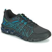 Shoes Men Low top trainers Asics VENTURE 7 180 Black / Blue