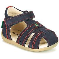 Shoes Boy Sandals Kickers BIGBAZAR-2 Beige / Yellow / Marine