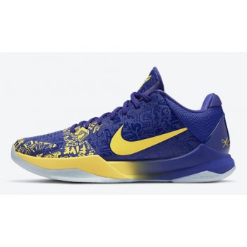 Shoes Hi top trainers Nike Kobe 5 Protro ?5 Rings? Concord/Midwest Gold