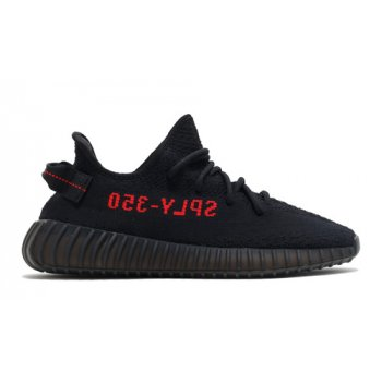 Shoes Hi top trainers adidas Originals Yeezy Boost 350 V2 ?Bred? Core Black/Core Black-Red