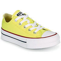 Shoes Girl Low top trainers Converse CHUCK TAYLOR ALL STAR LIFT CANVAS COLOR OX Yellow