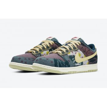 Shoes Low top trainers Nike Dunk Low Community Garden Multi-Color/Midnight Turquoise-Cardinal Red-Lemon Wash