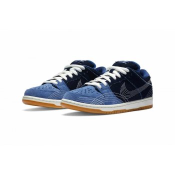 Shoes Low top trainers Nike SB Dunk Low  Sashiko Mystic Navy/Mystic Navy-Gum Light Brown-Sail