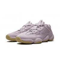 Shoes Low top trainers adidas Originals Yeezy Boost 500 Soft Vision Soft Vision Purple