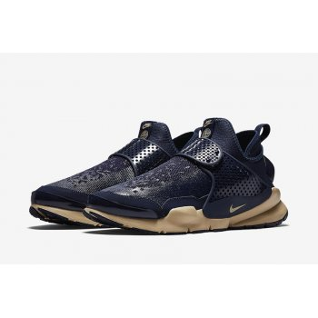 Shoes Low top trainers Nike Sock Dart x Stone Island Obsidian Obsidian/Light Brown