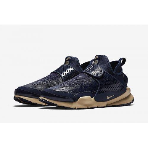 Shoes Low top trainers Nike Sock Dart x Stone Island Obsidian Obsidian/Light Brown