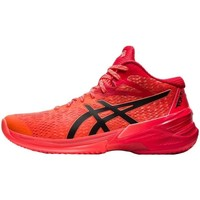 Shoes Women Hi top trainers Asics Sky Elite FF MT Red