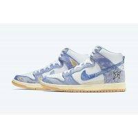 Shoes Hi top trainers Nike SB Dunk High x Carpet Company White/Dark Sulfur-Coconut Milk-Royal Pulse