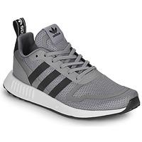 Shoes Men Low top trainers adidas Originals MULTIX Grey / Black