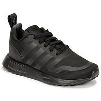 Shoes Boy Low top trainers adidas Originals MULTIX J Black