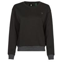 Clothing Women Sweaters G-Star Raw PREMIUM CORE R SW WMN LS Black