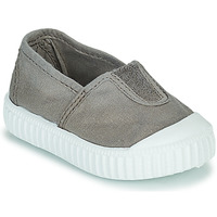 Shoes Children Low top trainers Victoria  Grey