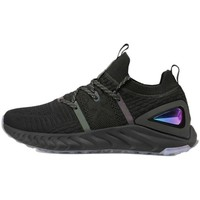 Shoes Men Running shoes Peak Chaussures  taichi running knitted noir/violet