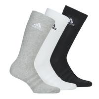 Underwear Sports socks adidas Performance LIGHT CREW X3 Grey / White / Black