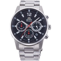 Watches & Jewellery  Men Analogue watches Orient Silver Men Watches 46