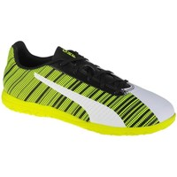 Shoes Children Derby Shoes & Brogues Puma One 54 IT JR Yellow