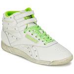Fitness shoes Reebok F/S HI
