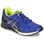 Fitness shoes Asics GEL-DEFIANT