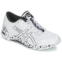 Running shoes Asics GEL-NOOSA TRI WHITE NOISE PACK