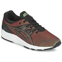 Shoes Men Low top trainers Asics GEL-KAYANO TRAINER EVO Multicoloured