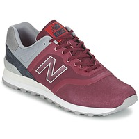 Low top trainers New Balance MTL574
