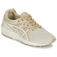 Shoes Low top trainers Asics GEL-KAYANO TRAINER EVO Beige