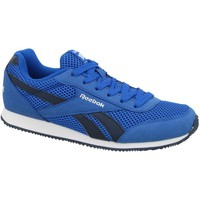 Shoes Boy Low top trainers Reebok Sport Royal Classic Jogger 2 White-Blue-Navy blue