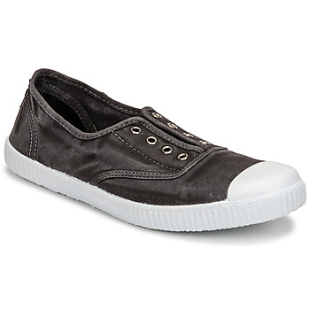 Shoes Women Low top trainers Chipie JOSEPH Grey