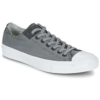 Shoes Low top trainers Converse CHUCK TAYLOR ALL STAR II BASKETWEAVE FUSE OX Grey / White