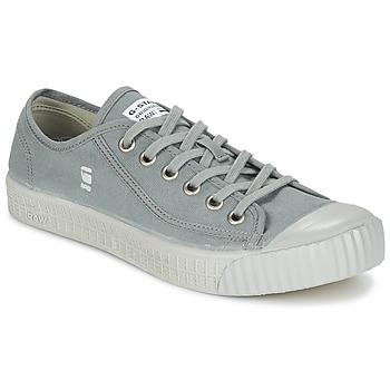 Shoes Men Low top trainers G-Star Raw ROVULC CANVAS Grey