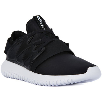 Shoes Women Low top trainers adidas Originals TUBULAR VIRAL W Multicolore